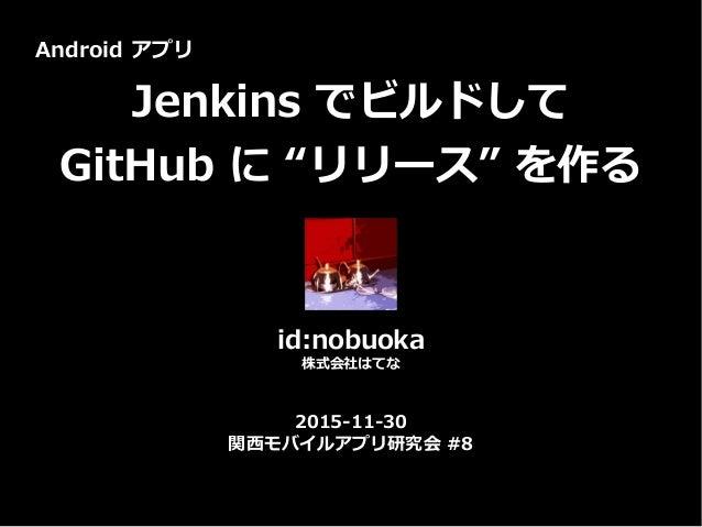 Android image slider github