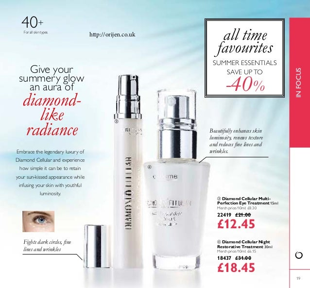 19 INFOCUS  Diamond Cellular Multi- Perfection Eye Treatment 15ml Merchprice/10ml:£8.30 22419 £21.00 £12.45  Diamond C...
