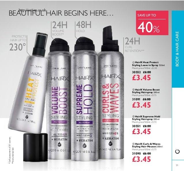BODY&HAIRCARE  HairX Heat Protect Styling Leave in Spray 150ml Merchprice/100ml:£2.30 30552 £6.00 £3.45  HairX Supreme...