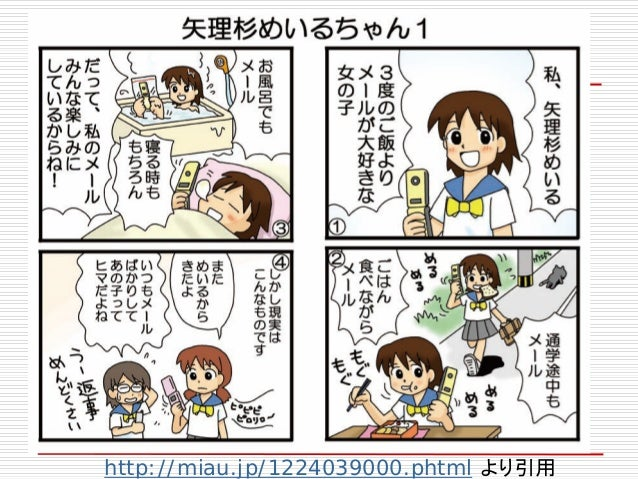 http://miau.jp/1224039000.phtml より引用