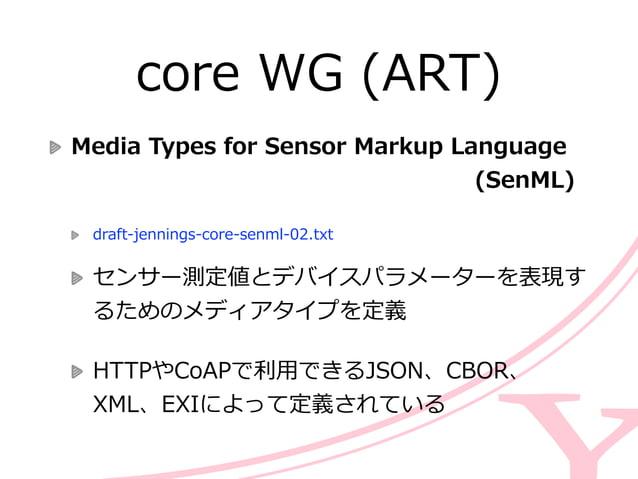 core WG (ART) CoAP FETCH Method  draft-‐‑‒bormann-‐‑‒core-‐‑‒coap-‐‑‒fetch-‐‑‒00.txt  新しいCoAP methodとしてFETCHを追加  C...