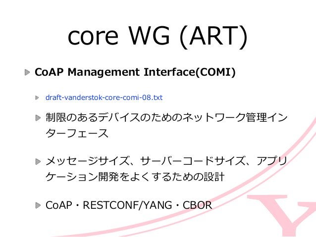 core WG (ART) Publish-‐‑‒Subscribe Broker for the  Constrained Application Protocol (CoAP)  draft-‐‑‒koster-‐‑‒c...