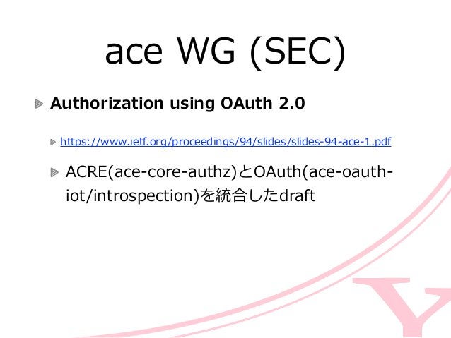 DCAF vs OAuth