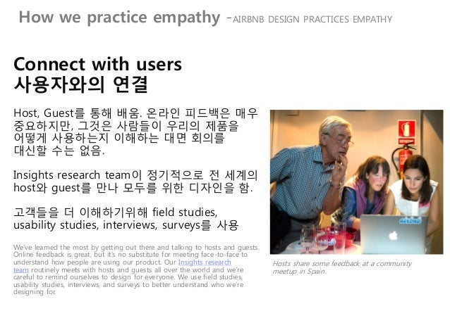Empathy is win-win for everyone involved You better understand and relate to the needs of others 사람들의 Needs에 대한 더 나은 이해 Yo...