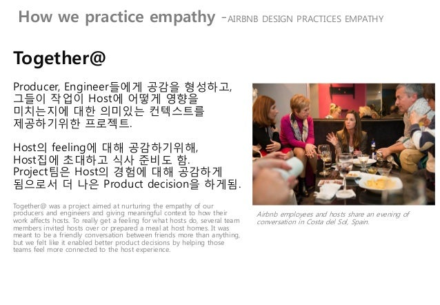 View empathy as an opportunity to create something memorable and timeless for your users Anticipate needs Needs에 대한 예측 피곤한...