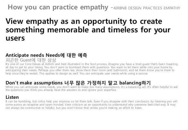Sharing Insights: 3 TIPS FOR CRAFTING A GOOD INSIGHT 1. INFORM Does it shed light on what people need and want? 정보제공=사람들이 ...