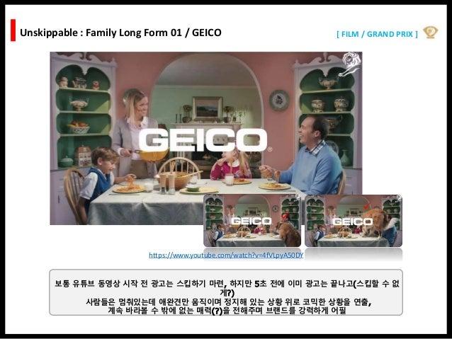 [ FILM / GRAND PRIX ]Unskippable : Family Long Form 01 / GEICO   https://www.youtube.com/watch?v=4fVLpyA50DY 보통 유튜브 동영상 ...