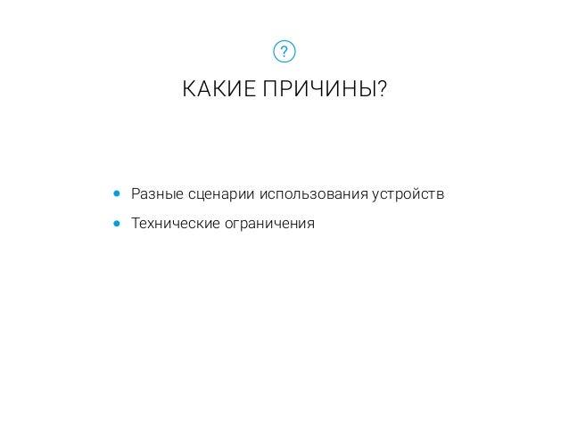 ЯНДЕКС.ДИРЕКТ Клиент 1 Клиент 2