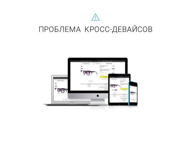 Версия ОС Тип подключения (3G/Wi-Fi) Модель устройства Разрешение экрана СЕГМЕНТЫ