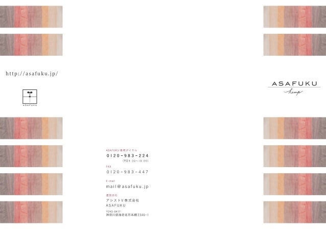 http: //asafuku. jp/   E  ASAFUKU  ASAFUKU 535371 VII.   0 I 2 0 -9 8 3 - 2 24 (VEIQJOWIBJJD)  FAX  O    2 O - 9 8 3 -4 47...