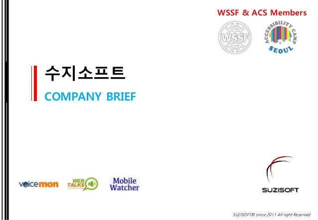 SUZISOFT® since 2011 All right Reserved 수지소프트 COMPANY BRIEF WSSF & ACS Members