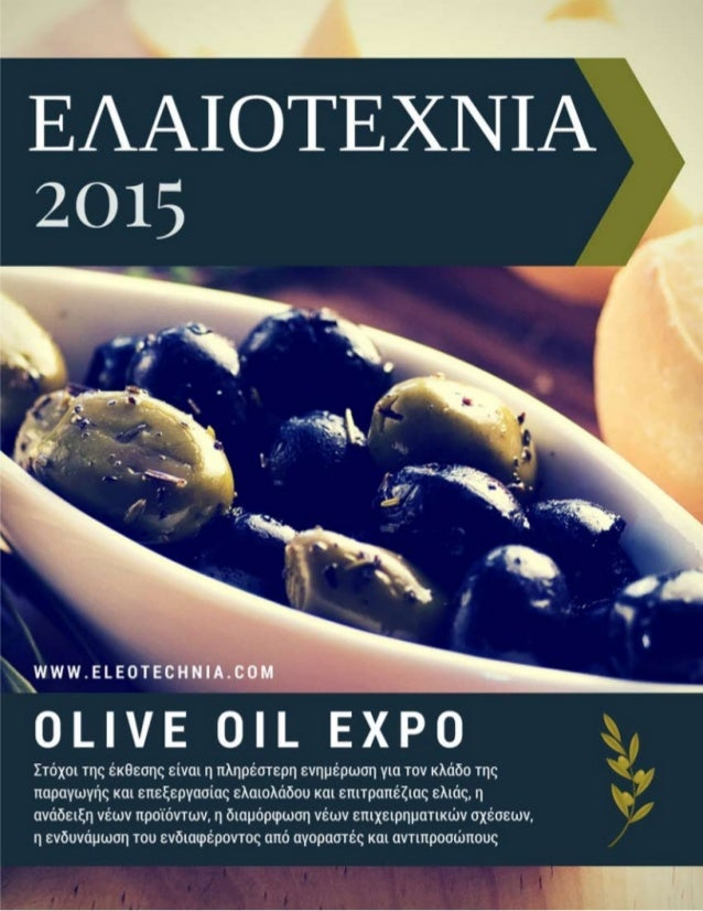FoodTouristica 2015 & Eleotechnia 2015 are together!!
