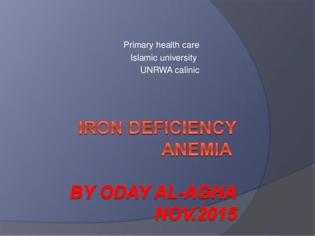 Primary health care Islamic university UNRWA calinic