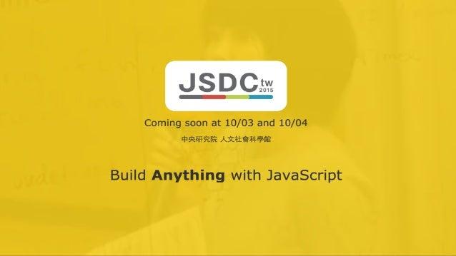 JavaScript 速度 x 100 倍