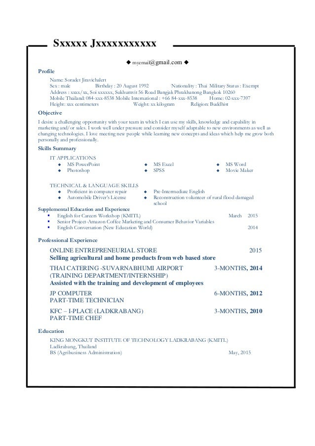 how improved resume format 2015 28 images professional