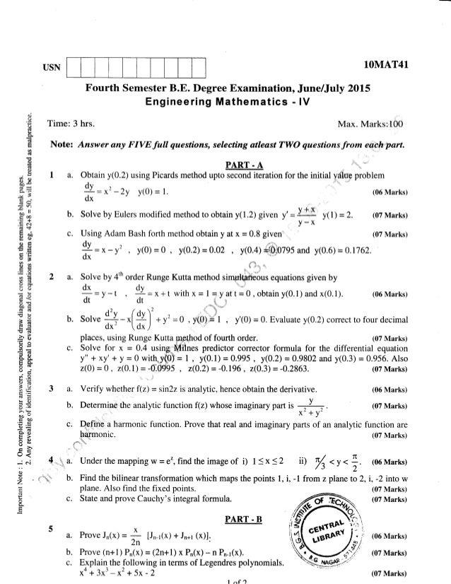English home language paper 2