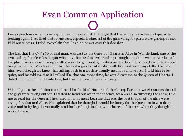 typo common app essay