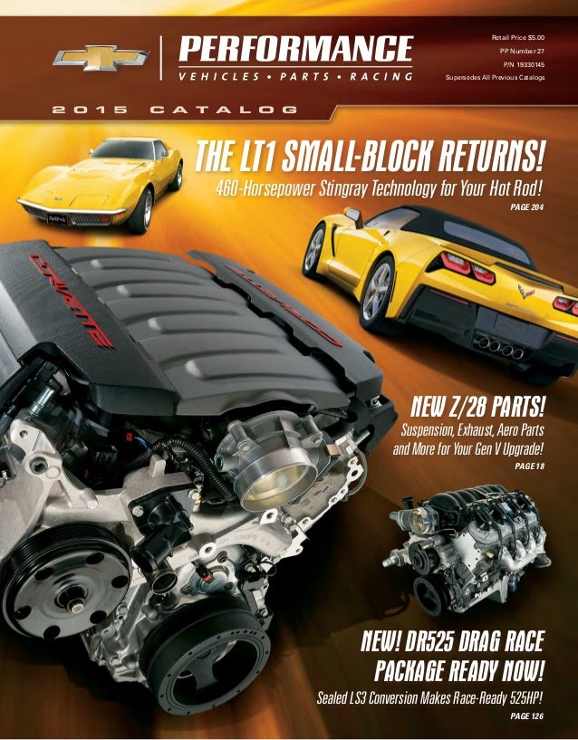 2015 Performance Parts Catalog