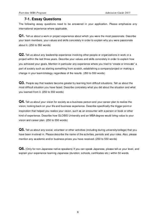 Should students be required to do community service essay