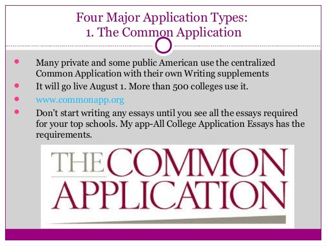 Best common app essays