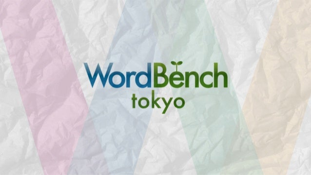 WordPressテーマの基本的な仕組み