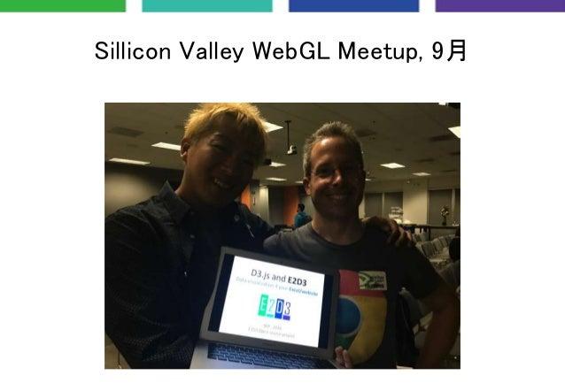 Sillicon Valley WebGL Meetup, 9月