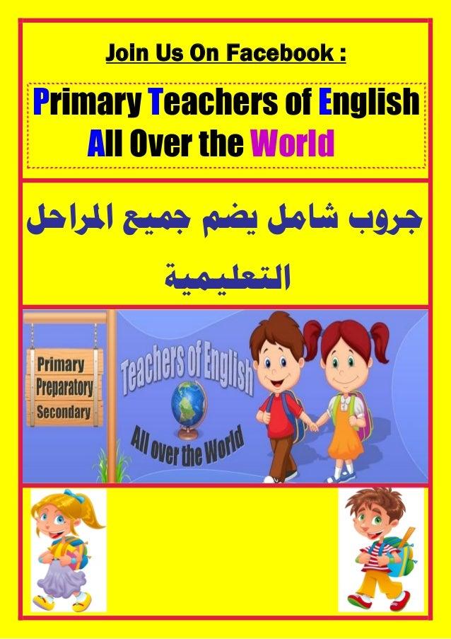 كتاب vocabulary pdf