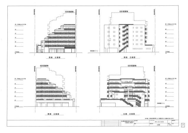 「(仮称)谷中3丁目計画」2016.5.18