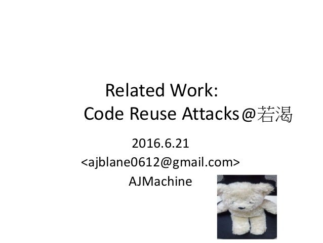 Related Work: Code Reuse Attacks 2016.6.21 <ajblane0612@gmail.com> AJMachine @若渴