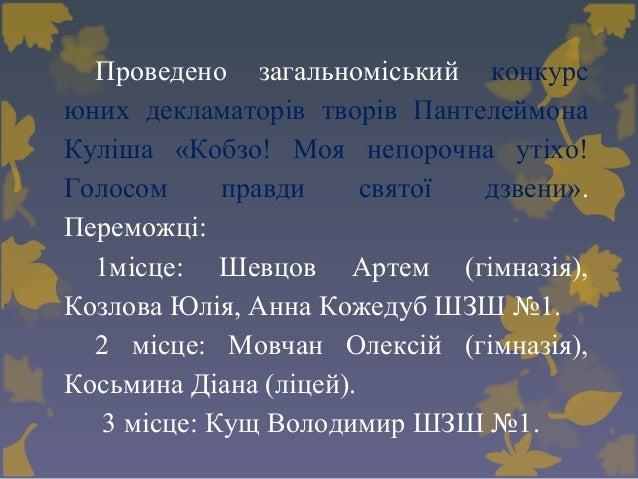 Основна сесія зовнішнього незалежного оцінювання у цифрах Українська мова і література: зареєстровано 267006 осіб, взяли у...