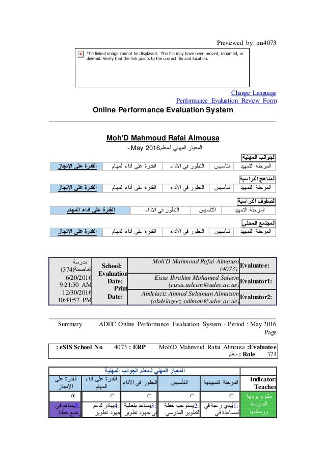 Previewed by: ma4073 Change Language Performance Evaluation Review Form Online Performance Evaluation System Moh'D Mahmoud...