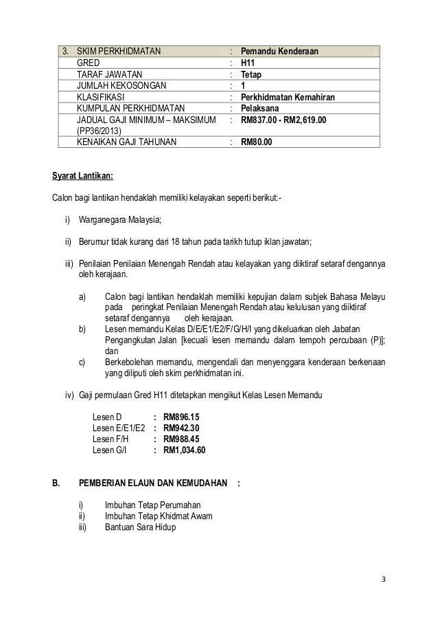 Jawatan Kosong Majlis Perbandaran Pasir Gudang Johor 2016
