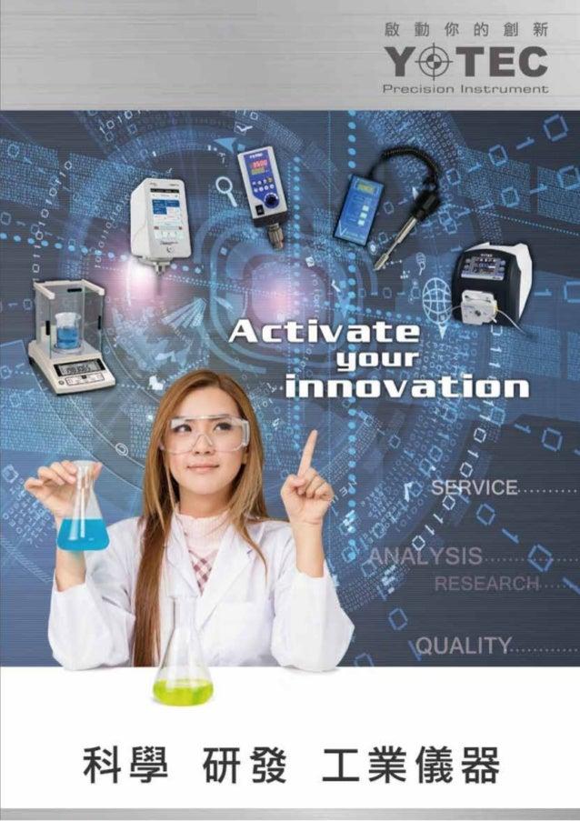 公司 簡介 About YOTEC Activate your innovation / 啟動你的創新 視為企業永續經營的理念。除強調未來因創新思維而無限延續外,同時兼顧「品質」、 「服務」及「顧客導向」原則。 企業精神 優特克現在是台灣一家專...