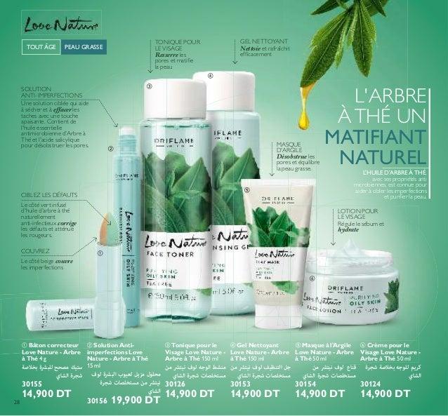 29 ቩ Crème Pure Skin Shine Control 50 ml ﺳﻜني ﺑﻴﻮر اﻟﻮﺟﻪ ﳌﻌﺎن ﺿﺪ ﻛﺮﻳﻢ 20167 16,900 DT Masque Purifiant et Gomma...