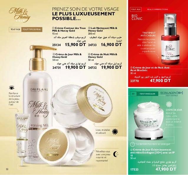 ቪ Crème de Jour IP 15 Time Reversing SkinGenist™ 50 ml ﺳﻜني رﻳﻔريﺳﻴﻨﺞ ﺗﻴﻢ ﻧﻬﺎري ﻛﺮﻳﻢ IP 15 ﺟﻴﻨﻴﺴﺖ 24181 52,900...