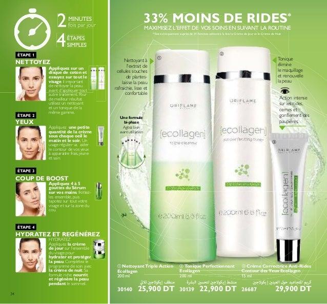 Repulpe et lisse la peau pendant votre sommeil. ቧ Crème de Jour Correctrice Anti-Rides Ecollagen IP 15 50 ml IP 15 إﻳﻜﻮﻻﺟ...
