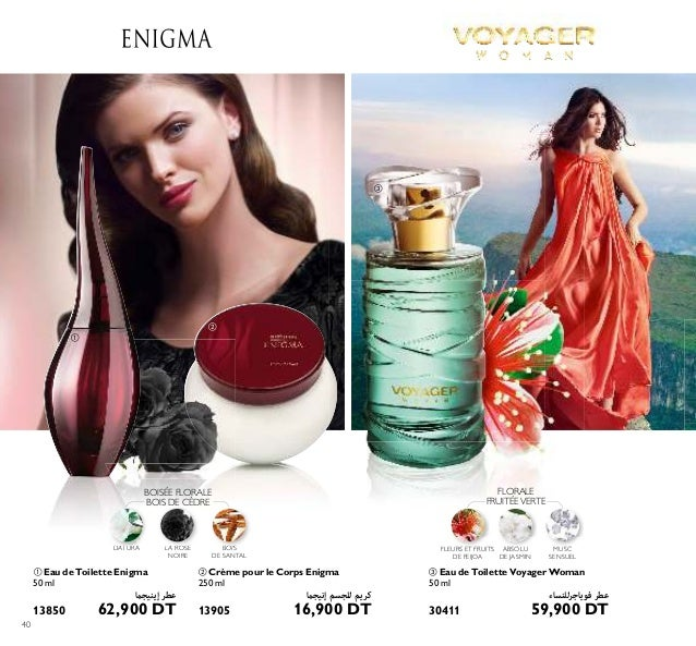41 ቦ Eau de Parfum VIP Night 50 ml ﻧﻴﺖ يب آي ﰲ ﻋﻄﺮ 26761 62,900 DT ብ Eau de Toilette Tenderly 50 ml ﺗﻴﻨﺪﻳﺮﱄ ﻋ...