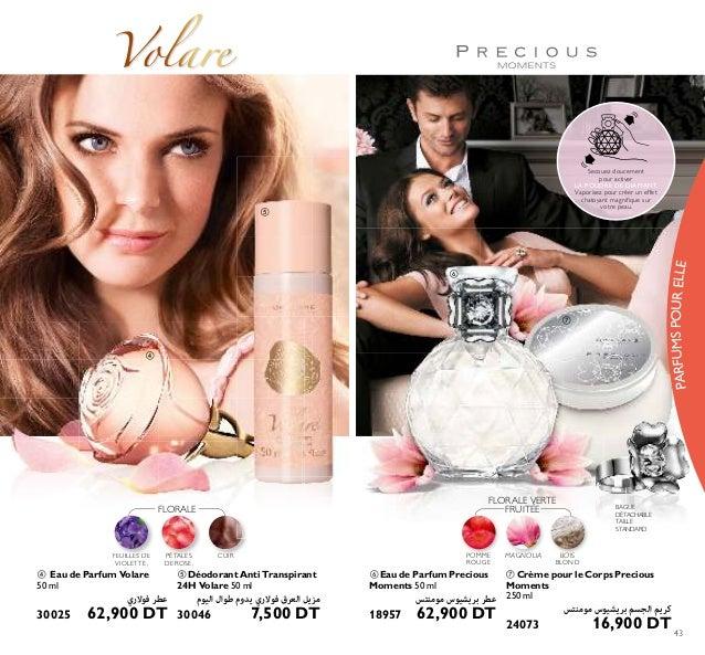 44 ቢ Eau de Parfum Giordani Gold 50 ml ﺟﻮﻟﺪ ﺟﻴﻮرداين ﻋﻄﺮ 24169 64,900 DT ባ Eau de Parfum Miss Giordani 50 ml ﺟﻴﻮردا...