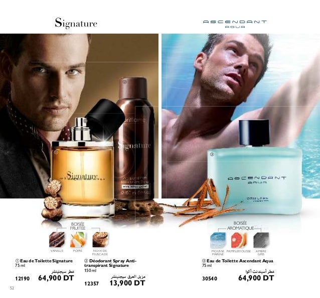 53 ብ Eau de Toilette Ascendant Capturant l'essence de la beauté masculine, cette fragrance robuste déborde d'énergie et de...