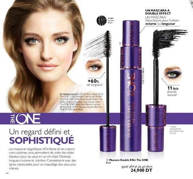 ብ Eyeliner Kajal The ONE 2.5 g ﻛﺎﺟﺎل وان دي ﻟﻴرن آي 17,900 DT ቤ Stylo Eyeliner The ONE 0.8 ml وان ذي ﻣﻦ ﻟ...