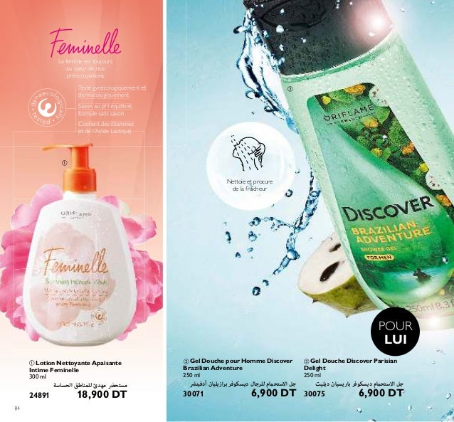 85 POUR ELLE Gel douche hydratant et aromatique avec des notes de lavande et de vanille Ramenez les parfums exotiques du m...