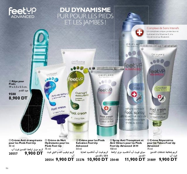87 AISSELLES VISIBLEMENT PLUS CLAIRES EN 2semaines* ቨ Déodorant Anti Transpirant 24h Activelle Invisible 50 ml أﻛﺘﻴﻔﻞ ا...