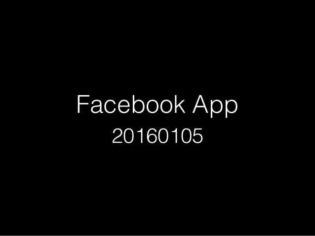 Facebook App 20160105