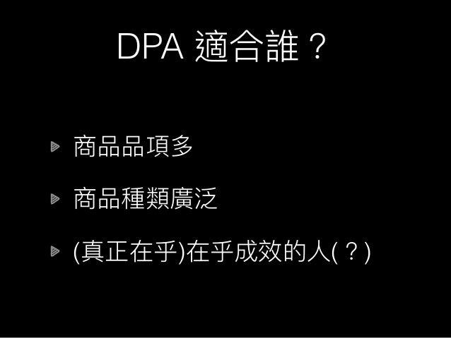 DPA ( ) ( )