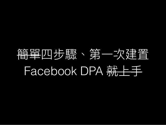 Facebook DPA