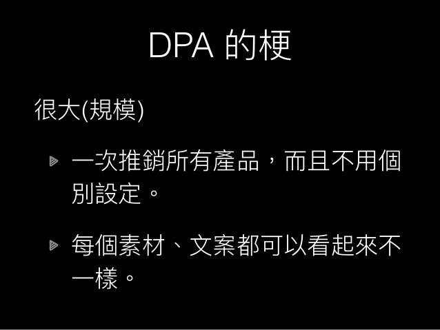 DPA ( )