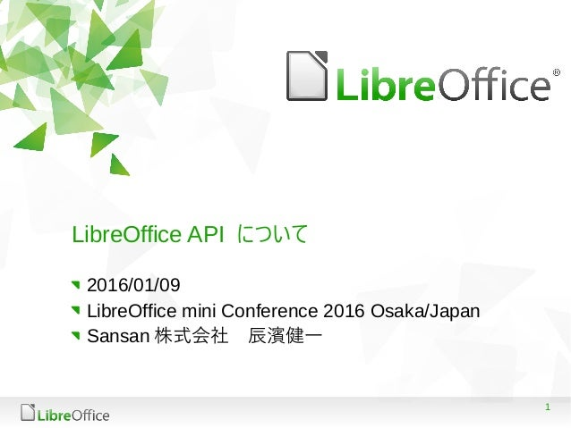 1 LibreOffice API について 2016/01/09 LibreOffice mini Conference 2016 Osaka/Japan Sansan 株式会社 辰濱健一