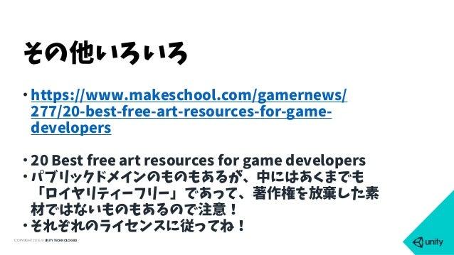 COPYRIGHT 2015 @ UNITY TECHNOLOGIES • https://www.makeschool.com/gamernews/ 277/20-best-free-art-resources-for-game- devel...