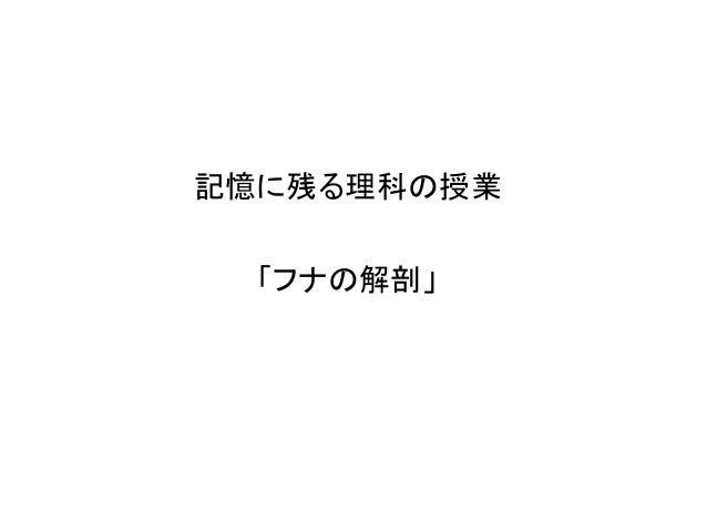 壊して学ぶ_20160126