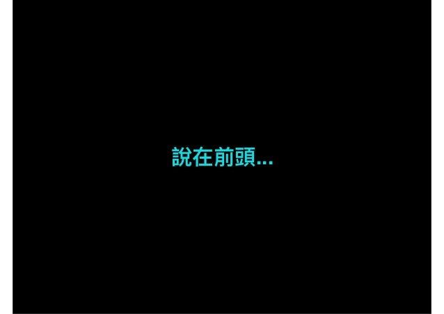 20160130 飛案審議模式介紹[chiahua] Slide 2